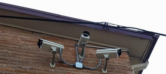 box cameras outside of house