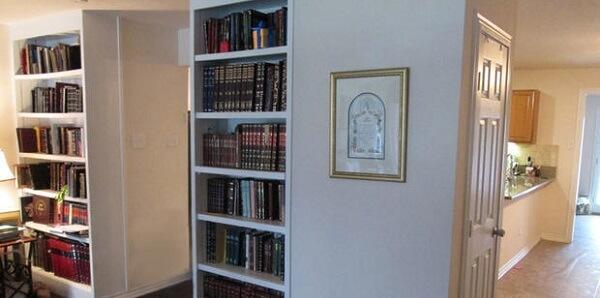 tall vertical shelves